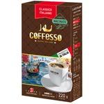 Кофе Coffesso Classico Italiano молотый 220г