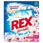 Пральний порошок Rex для ручного прання з ароматом Квітучої сакури і Водяної лілії 350г