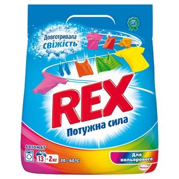 Washing powder Rex 2kg Color