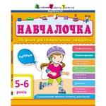 Learner 5-6 Years Book