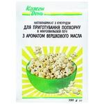 Kozhen den Popcorn with Aroma of Butter 100g