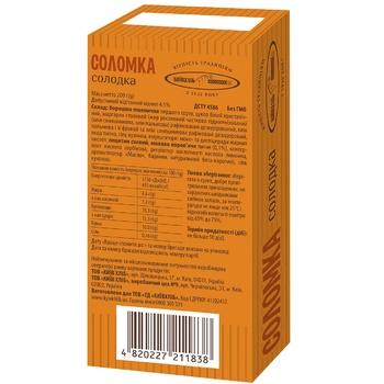 Соломка Київхліб солодка 200г - купити, ціни на Ашан - фото 2