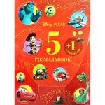Раскраска Disney Папка для мальчиков 6в1