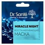 Dr.Sante Miracle night Відновлююча маска 12мл