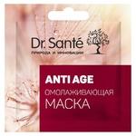 Маска для обличчя Dr. Sante Anti-age Омолоджуюча 12мл