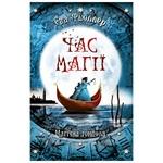 Eva Foller Hour of Magic Magic Gondola Book 1