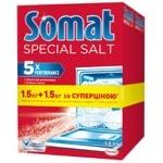 Salt Somat 1,5kg for dishwasher