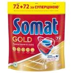 Таблетки Somat для посудомийної машини 72+72шт