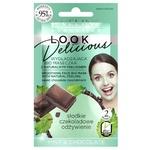 Біомаска для обличчя Eveline Look Delicious М'ята-шоколад з натуральним скрабом 10мл