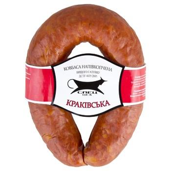 Ковбаса Спец-цех Краківська напівкопчена в/г - купити, ціни на Novus - фото 1
