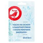Auchan Blue Clay Mask against Wrinkles 15ml