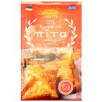 Turnover Pitta bread chicken frozen 160g Ukraine