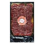 Ковбаса Салямі Organic Meat Венеція сиров'ялена вищого сорту 80г