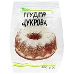 Kozhen Den Sugar Powder