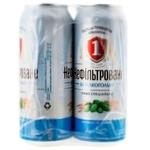 Пиво Перша Приватна Броварня нефильтрованное безалкогольное 0,5% 4шт*0,5л