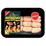 Globino Mortadelka Grilled Chilled Sausages 600g