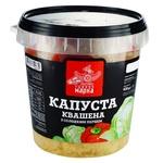 Chudova marka Salad Sauerkraut with Sweet Pepper 900g