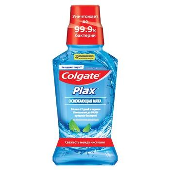 Ополіскувач порожнини рота Colgate Plax Освіжаюча м'ята знищує бактерії 500мл - купити, ціни на Ашан - фото 2