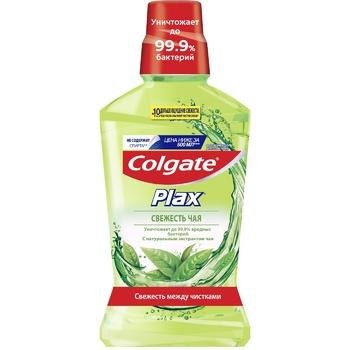 Ополаскиватель полости рта Colgate PLAX Свежесть Чая защиту от бактерий 500мл