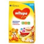 Каша Milupa молочная гречневая с бананом 210г