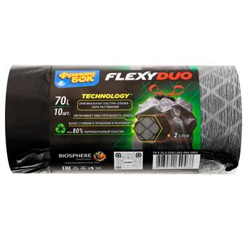 Пакеты для мусора Фрекен Бок Flexy Duo с затяжкой 70л 10шт