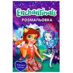 Disney Enchantimals Coloring Book