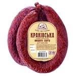 Yatran Krakow Sausage Semi-smoked Premium