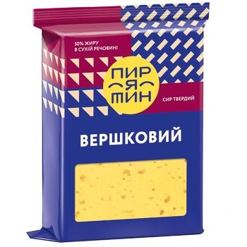 Сыр Пирятин Сливочный твердый 50% 160г - купить, цены на Таврия В - фото 1