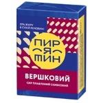 Сыр плавленый Пирятин Сливочный 55% 90г
