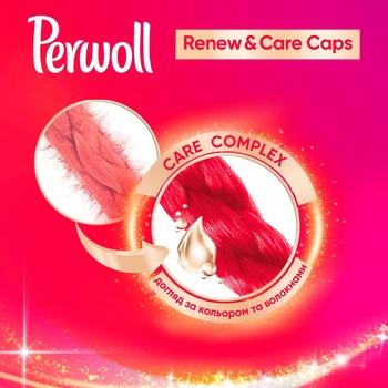 Средство Perwoll для стирки для цветных вещей 10х14.5г - купить, цены на Ашан - фото 4