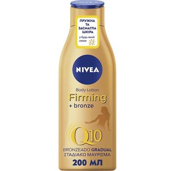 Лосьйон для тіла Nivea Q10 для пружності шкіри з ефектом природньої засмаги 200мл
