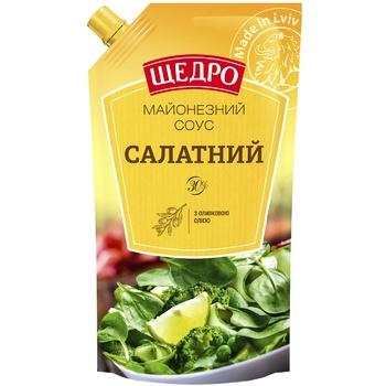 Майонез Щедро Салатный 30% 700г