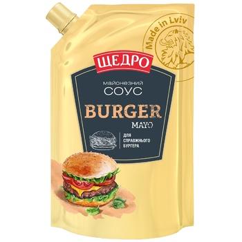 Соус майонезный Щедро Burger Mayo 30% 190г