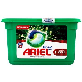 Гель для стирки Ariel Extra Oxi Effect капсулы 12шт