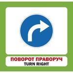 Набор карточек Сова Знаки дорожного движения