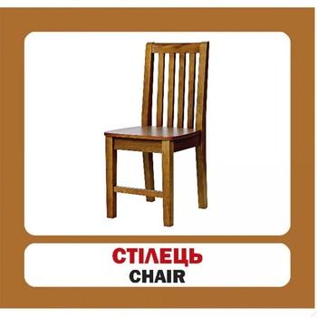 Набор карточек Предметы быта англо-украинские