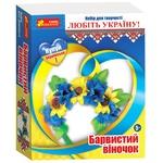 Ranok Ukraine Set 15165001У