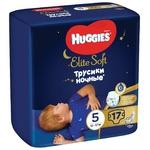 Підгузники-трусики Huggies Elite Soft Overnights Pants 5 нічні 12-17кг 17шт