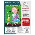 Toy Ranok-creative for children's creativity Ukraine