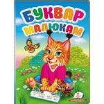 Alphabet for Kids Book (ua)