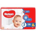 Huggies Classic Jambo 3 Baby Diapers