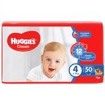 Huggies Classic Jambo 4 Baby Diapers