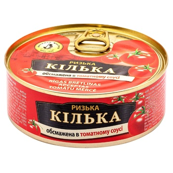 Кілька Brivais Vilnis Ризька обсмажена в томатному соусі 240г - купити, ціни на Метро - фото 1