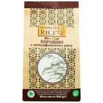 Мука из нешлифованного риса World's Rice 900г
