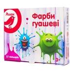 Auchan Gouache Paints 12 colors
