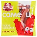 Bashchynskyi Same Tsi Boiled Sausages 420g