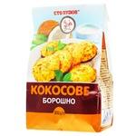 Борошно Сто пудів кокосове 300г
