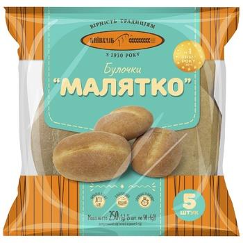 Булочки КиївХліб Малятко 5шт, 250г