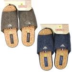 Взуття Gemelli Прайм 5 домашнє чоловіче