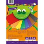 ZiBi A4 Color Paper 8 colors 8pcs
